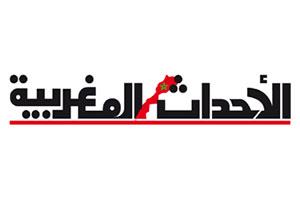ahdatte-maghribiya-recherche-hespress-logo-mouhtadi-design