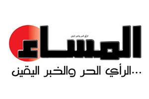 almassae-recherche-hespress-logo-mouhtadi-design