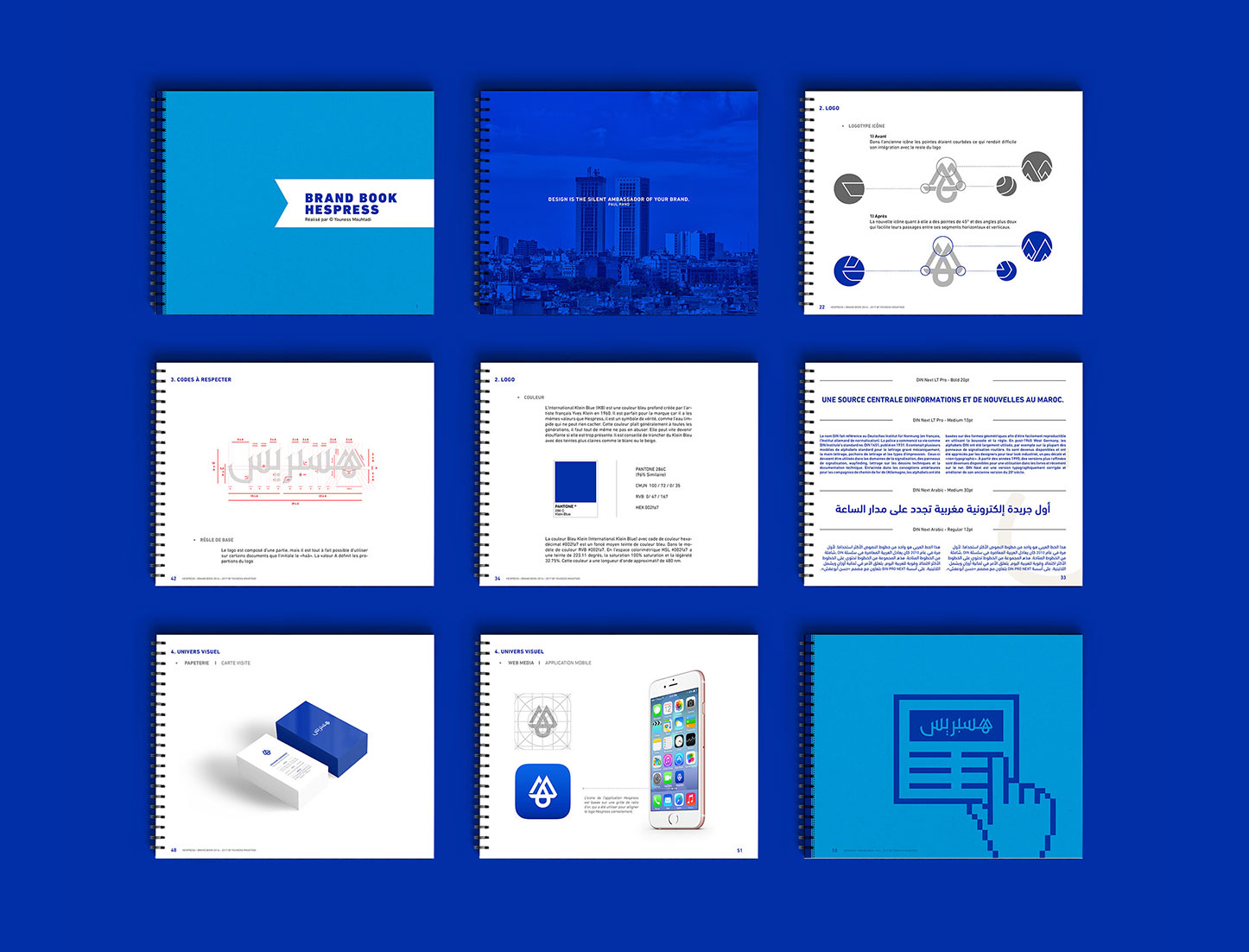 branding-hespress-logo-corporate-design-mouhtadi-design_03