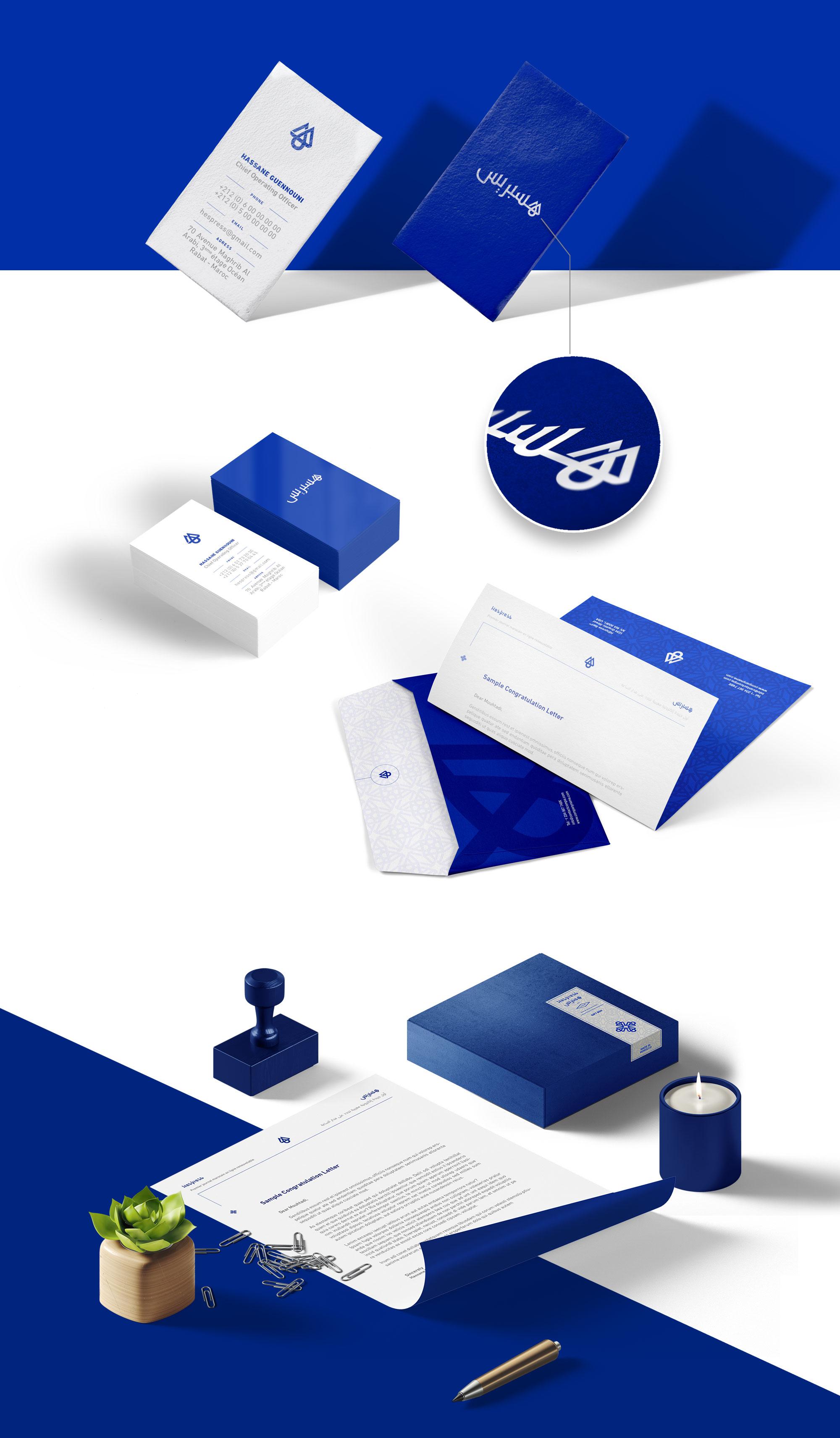 branding-hespress-logo-corporate-design-mouhtadi-design_06