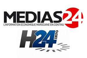 h24-recherche-hespress-logo-mouhtadi-design