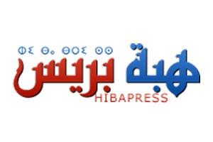 hibapress-recherche-hespress-logo-mouhtadi-design