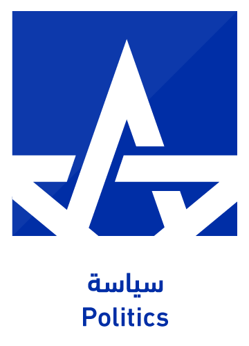 icons-hespress-politics-mouhtadi-design