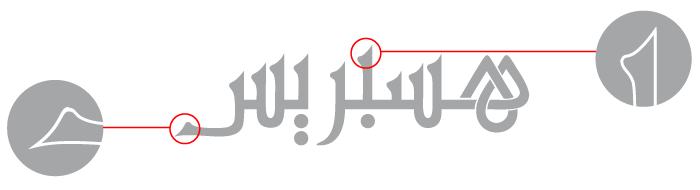 rebranding-logo-hespress-mouhtadi-design-3